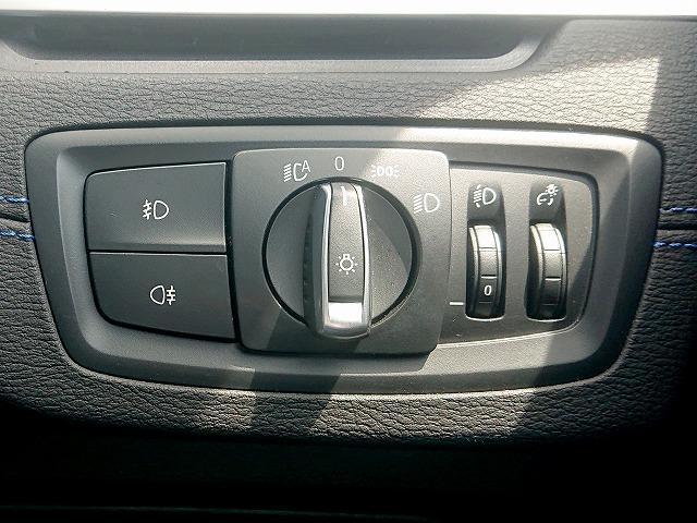 xDrive 18d Mスポーツ LEDライト 18AW PDC オートトランク スマートキー 純正ナビ Bカメラ レーンディパーチャーウォーニング 認定中古車(20枚目)