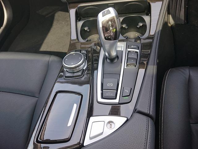 523iラグジュアリー ST Sportサス LEDライト 20AW サンルーフ 黒革 フルセグ Bカメラ アクティブクルーズコントロール ストップ&ゴー レーンチェンジウォーニング 認定中古車(17枚目)