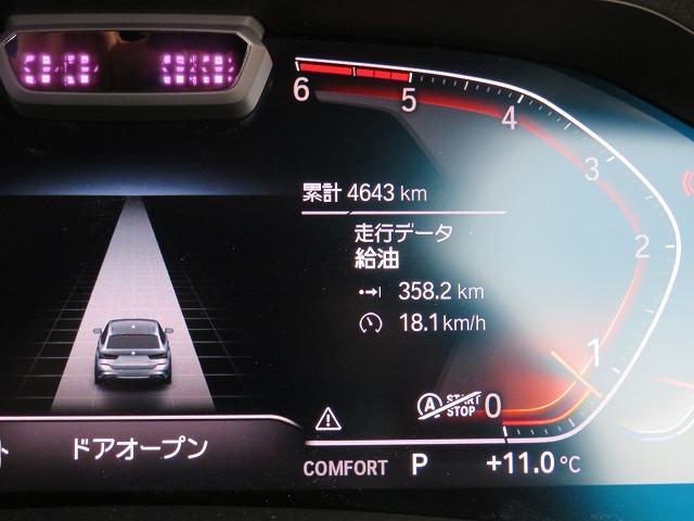 320d xDriveツーリング Mスポーツ コンフォートPKG LEDヘッドライト 18AW PDC オートトランク コンフォートアクセス シートヒーター 純正ナビ iDriveナビ トップ リアビューカメラ 純正ETC Aクルコン 認定中古車(16枚目)