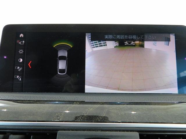 320dグランツーリスモ Mスポーツ 19AW オートトランク コンフォートアクセス シートヒーター 純正ナビ iDriveナビ トップ リアビューカメラ 純正ETC アクティブ クルーズ コントロール ストップ ゴー 認定中古車(8枚目)