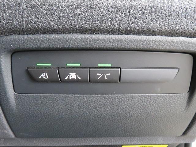 320dグランツーリスモ Mスポーツ 19AW オートトランク コンフォートアクセス シートヒーター 純正ナビ iDriveナビ トップ リアビューカメラ 純正ETC アクティブ クルーズ コントロール ストップ ゴー 認定中古車(10枚目)
