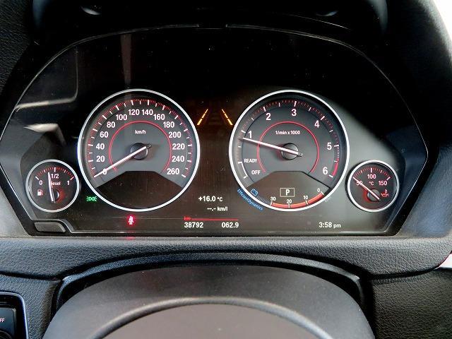 320dグランツーリスモ Mスポーツ 19AW オートトランク コンフォートアクセス シートヒーター 純正ナビ iDriveナビ トップ リアビューカメラ 純正ETC アクティブ クルーズ コントロール ストップ ゴー 認定中古車(11枚目)