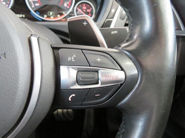 320dグランツーリスモ Mスポーツ 19AW オートトランク コンフォートアクセス シートヒーター 純正ナビ iDriveナビ トップ リアビューカメラ 純正ETC アクティブ クルーズ コントロール ストップ ゴー 認定中古車(15枚目)