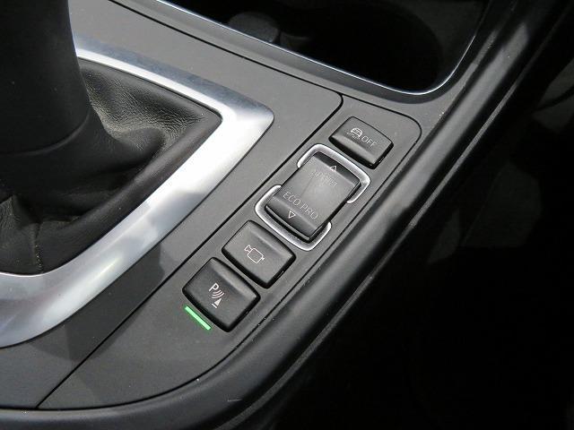 320dグランツーリスモ Mスポーツ 19AW オートトランク コンフォートアクセス シートヒーター 純正ナビ iDriveナビ トップ リアビューカメラ 純正ETC アクティブ クルーズ コントロール ストップ ゴー 認定中古車(18枚目)