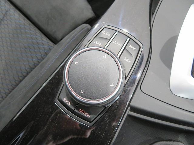 320dグランツーリスモ Mスポーツ 19AW オートトランク コンフォートアクセス シートヒーター 純正ナビ iDriveナビ トップ リアビューカメラ 純正ETC アクティブ クルーズ コントロール ストップ ゴー 認定中古車(20枚目)