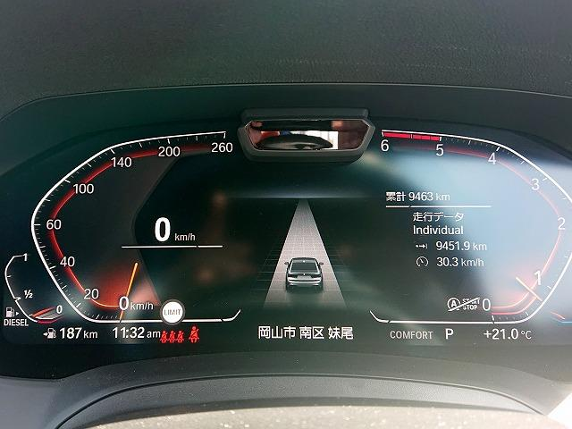320d xDrive Mスポーツ LEDヘッドライト 18AW PDC コンフォートアクセス シートヒーター 純正ナビ iDriveナビ トップ リアビューカメラ 純正ETC アクティブ クルーズ コントロール 車線逸脱 認定中古車(9枚目)