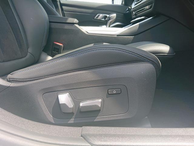 320d xDrive Mスポーツ LEDヘッドライト 18AW PDC コンフォートアクセス シートヒーター 純正ナビ iDriveナビ トップ リアビューカメラ 純正ETC アクティブ クルーズ コントロール 車線逸脱 認定中古車(19枚目)