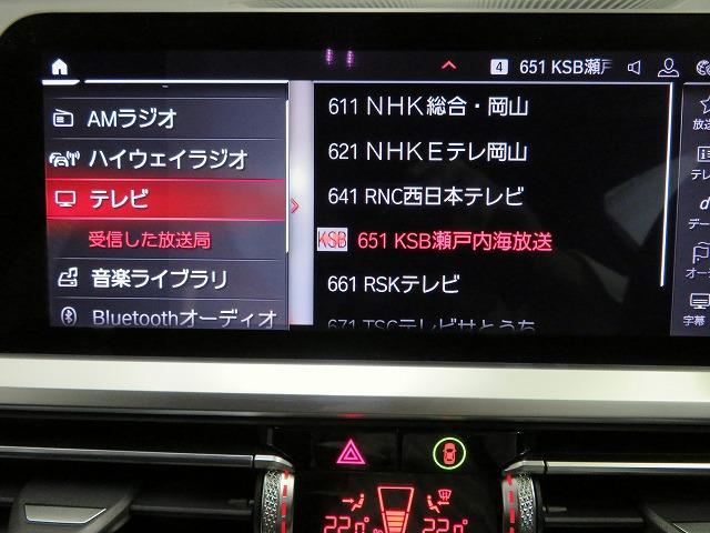 M340i xDrive パーキングアシストプラス レーザーライト 19AW 黒革 純正ナビ フルセグ ヘッドアップディスプレイ ハーマンカードンサラウンドシステム アクティブクルーズコントロール 認定中古車(9枚目)