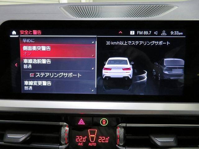 M340i xDrive パーキングアシストプラス レーザーライト 19AW 黒革 純正ナビ フルセグ ヘッドアップディスプレイ ハーマンカードンサラウンドシステム アクティブクルーズコントロール 認定中古車(10枚目)