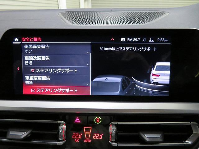M340i xDrive パーキングアシストプラス レーザーライト 19AW 黒革 純正ナビ フルセグ ヘッドアップディスプレイ ハーマンカードンサラウンドシステム アクティブクルーズコントロール 認定中古車(12枚目)