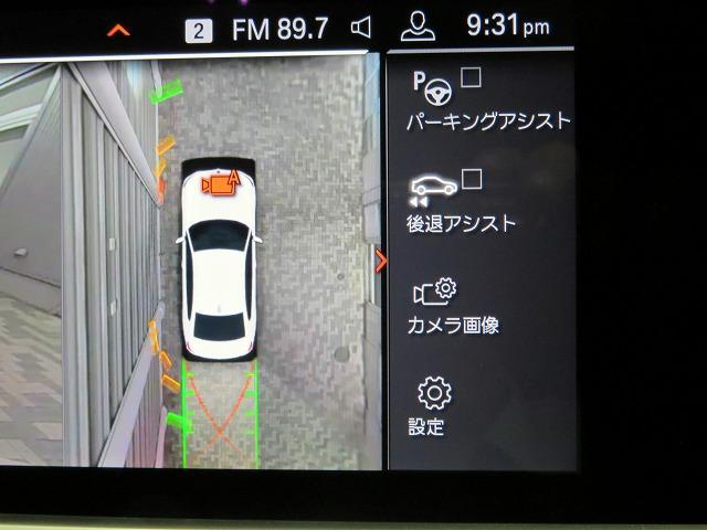 M340i xDrive パーキングアシストプラス レーザーライト 19AW 黒革 純正ナビ フルセグ ヘッドアップディスプレイ ハーマンカードンサラウンドシステム アクティブクルーズコントロール 認定中古車(13枚目)