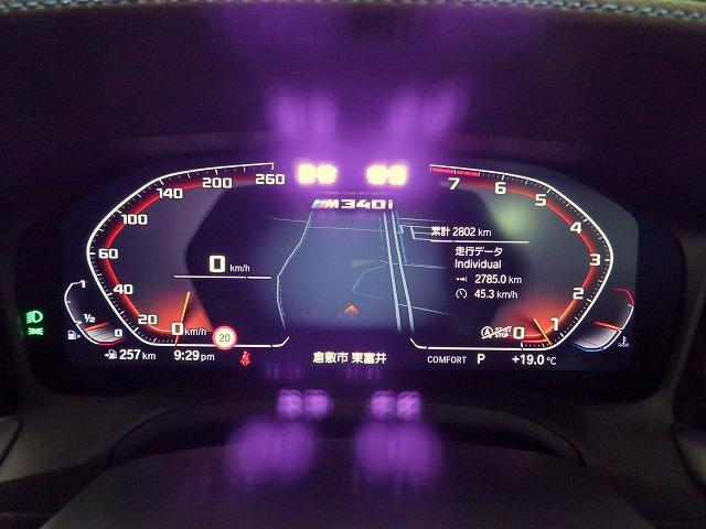 M340i xDrive パーキングアシストプラス レーザーライト 19AW 黒革 純正ナビ フルセグ ヘッドアップディスプレイ ハーマンカードンサラウンドシステム アクティブクルーズコントロール 認定中古車(14枚目)