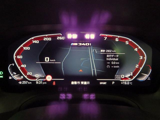 M340i xDrive パーキングアシストプラス レーザーライト 19AW 黒革 純正ナビ フルセグ ヘッドアップディスプレイ ハーマンカードンサラウンドシステム アクティブクルーズコントロール 認定中古車(15枚目)