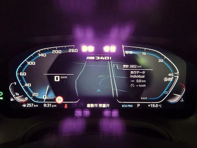 M340i xDrive パーキングアシストプラス レーザーライト 19AW 黒革 純正ナビ フルセグ ヘッドアップディスプレイ ハーマンカードンサラウンドシステム アクティブクルーズコントロール 認定中古車(16枚目)