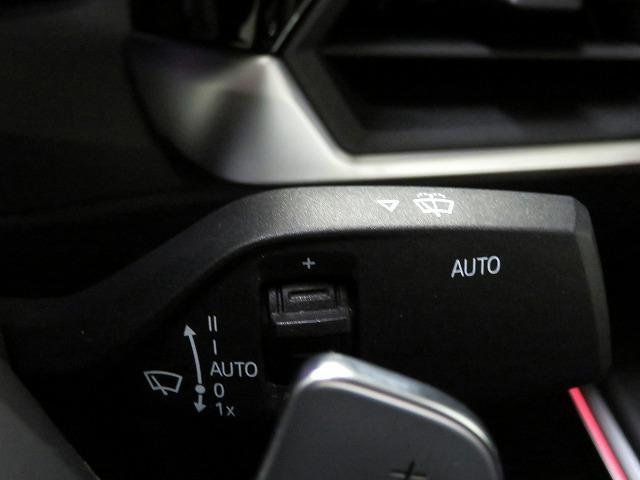 M340i xDrive パーキングアシストプラス レーザーライト 19AW 黒革 純正ナビ フルセグ ヘッドアップディスプレイ ハーマンカードンサラウンドシステム アクティブクルーズコントロール 認定中古車(24枚目)