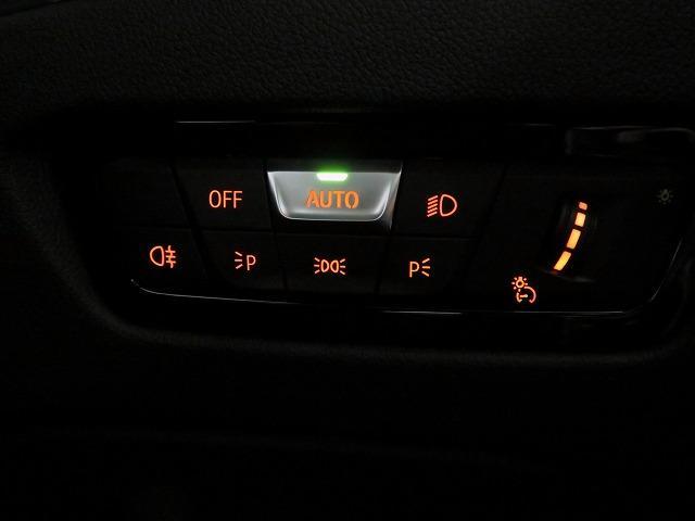 M340i xDrive パーキングアシストプラス レーザーライト 19AW 黒革 純正ナビ フルセグ ヘッドアップディスプレイ ハーマンカードンサラウンドシステム アクティブクルーズコントロール 認定中古車(26枚目)