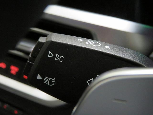 M340i xDrive パーキングアシストプラス レーザーライト 19AW 黒革 純正ナビ フルセグ ヘッドアップディスプレイ ハーマンカードンサラウンドシステム アクティブクルーズコントロール 認定中古車(28枚目)
