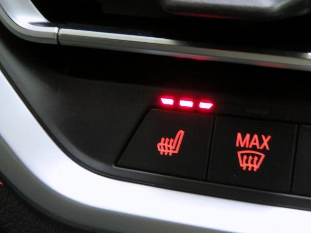 M340i xDrive パーキングアシストプラス レーザーライト 19AW 黒革 純正ナビ フルセグ ヘッドアップディスプレイ ハーマンカードンサラウンドシステム アクティブクルーズコントロール 認定中古車(29枚目)