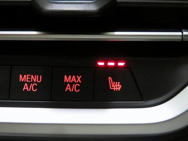 M340i xDrive パーキングアシストプラス レーザーライト 19AW 黒革 純正ナビ フルセグ ヘッドアップディスプレイ ハーマンカードンサラウンドシステム アクティブクルーズコントロール 認定中古車(30枚目)