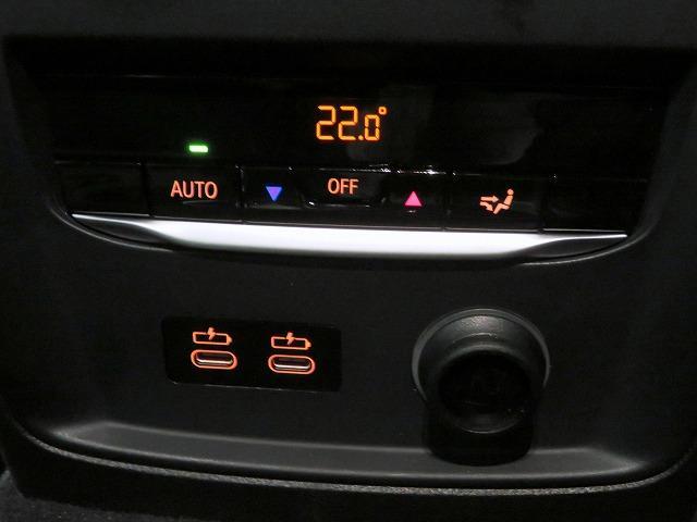 M340i xDrive パーキングアシストプラス レーザーライト 19AW 黒革 純正ナビ フルセグ ヘッドアップディスプレイ ハーマンカードンサラウンドシステム アクティブクルーズコントロール 認定中古車(31枚目)