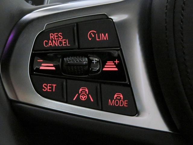 M340i xDrive パーキングアシストプラス レーザーライト 19AW 黒革 純正ナビ フルセグ ヘッドアップディスプレイ ハーマンカードンサラウンドシステム アクティブクルーズコントロール 認定中古車(32枚目)