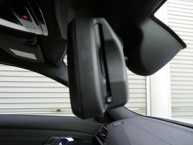 M340i xDrive パーキングアシストプラス レーザーライト 19AW 黒革 純正ナビ フルセグ ヘッドアップディスプレイ ハーマンカードンサラウンドシステム アクティブクルーズコントロール 認定中古車(38枚目)