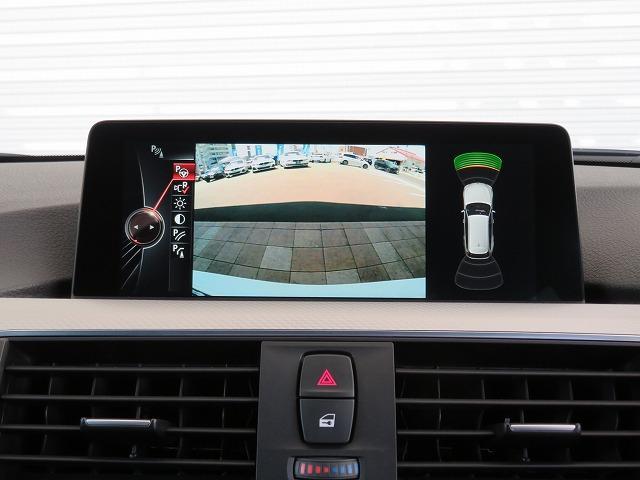 320dツーリング Mスポーツ LEDヘッドライト 18AW パーキングサポートPKG PDC オートトランク コンフォートアクセス 純正ナビ iDriveナビ トップ リアビューカメラ HUD Aクルコン 車線逸脱 認定中古車(8枚目)