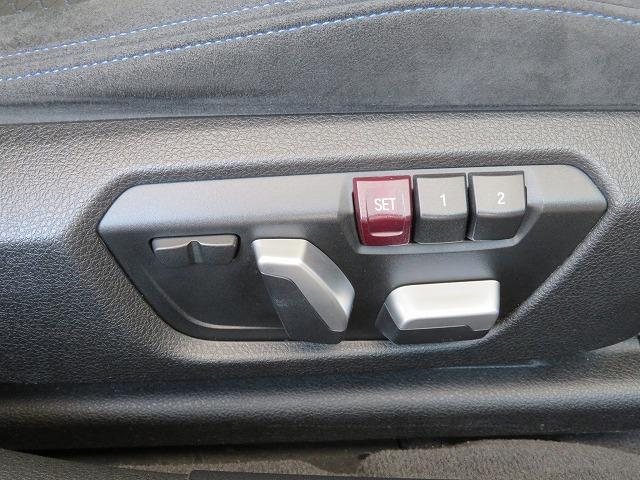 320dツーリング Mスポーツ LEDヘッドライト 18AW パーキングサポートPKG PDC オートトランク コンフォートアクセス 純正ナビ iDriveナビ トップ リアビューカメラ HUD Aクルコン 車線逸脱 認定中古車(11枚目)