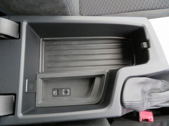 320dツーリング Mスポーツ LEDヘッドライト 18AW パーキングサポートPKG PDC オートトランク コンフォートアクセス 純正ナビ iDriveナビ トップ リアビューカメラ HUD Aクルコン 車線逸脱 認定中古車(22枚目)