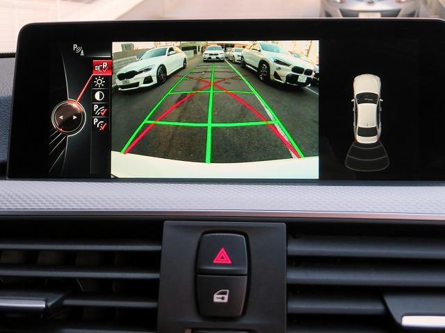 320d Mスポーツ MS LEDヘッドライト 18AW リアPDC コンフォートアクセス 純正ナビ iDriveナビ リアビューカメラ 純正ETC アクティブ クルーズ コントロール ストップ ゴー 車線逸脱 認定中古車(7枚目)