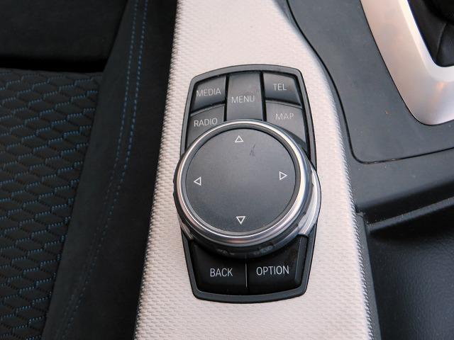 320d Mスポーツ MS LEDヘッドライト 18AW リアPDC コンフォートアクセス 純正ナビ iDriveナビ リアビューカメラ 純正ETC アクティブ クルーズ コントロール ストップ ゴー 車線逸脱 認定中古車(16枚目)