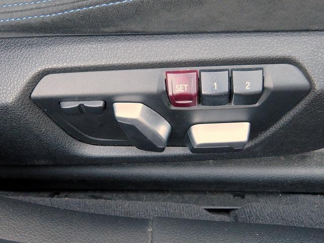 320d Mスポーツ MS LEDヘッドライト 18AW リアPDC コンフォートアクセス 純正ナビ iDriveナビ リアビューカメラ 純正ETC アクティブ クルーズ コントロール ストップ ゴー 車線逸脱 認定中古車(20枚目)