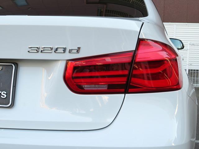 320d Mスポーツ MS LEDヘッドライト 18AW リアPDC コンフォートアクセス 純正ナビ iDriveナビ リアビューカメラ 純正ETC アクティブ クルーズ コントロール ストップ ゴー 車線逸脱 認定中古車(27枚目)