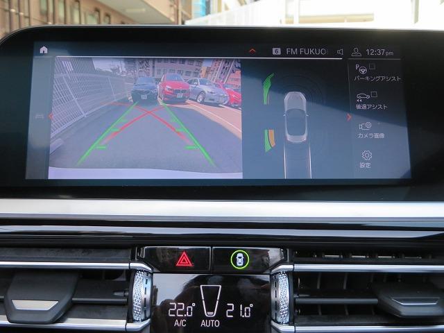 M40i LEDヘッドライト 19AW PDC コンフォートアクセス ブラックレザー 純正ナビ リアビューカメラ ヘドアップディスプレイ 純正ETC アクティブ クルーズ コントロール 車線逸脱 認定中古車(8枚目)