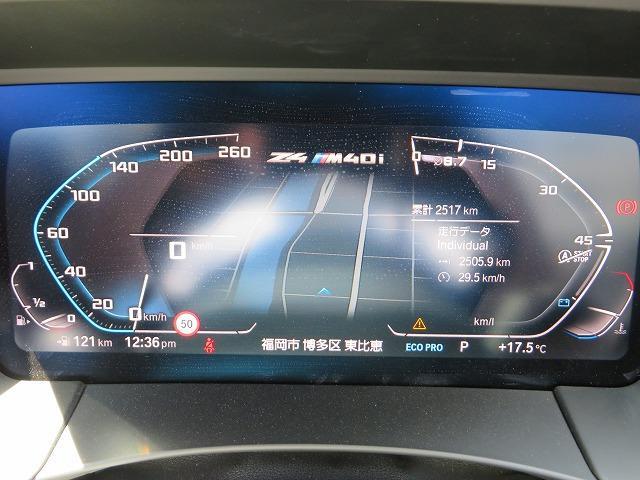 M40i LEDヘッドライト 19AW PDC コンフォートアクセス ブラックレザー 純正ナビ リアビューカメラ ヘドアップディスプレイ 純正ETC アクティブ クルーズ コントロール 車線逸脱 認定中古車(9枚目)