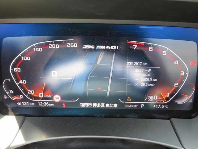M40i LEDヘッドライト 19AW PDC コンフォートアクセス ブラックレザー 純正ナビ リアビューカメラ ヘドアップディスプレイ 純正ETC アクティブ クルーズ コントロール 車線逸脱 認定中古車(10枚目)