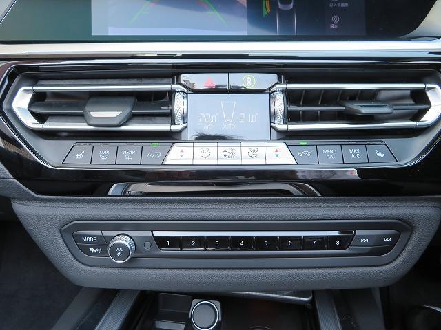 M40i LEDヘッドライト 19AW PDC コンフォートアクセス ブラックレザー 純正ナビ リアビューカメラ ヘドアップディスプレイ 純正ETC アクティブ クルーズ コントロール 車線逸脱 認定中古車(12枚目)