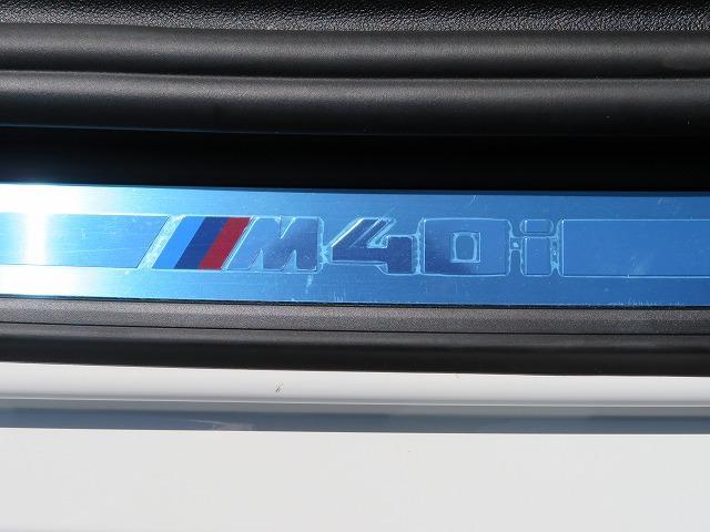 M40i LEDヘッドライト 19AW PDC コンフォートアクセス ブラックレザー 純正ナビ リアビューカメラ ヘドアップディスプレイ 純正ETC アクティブ クルーズ コントロール 車線逸脱 認定中古車(20枚目)