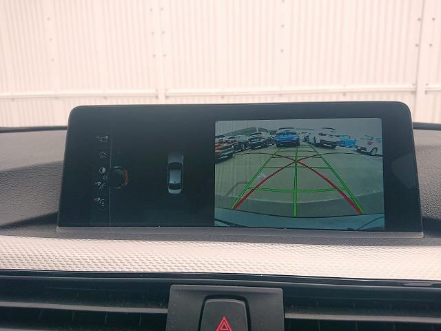 318i Mスポーツ MS LEDヘッドライト 18AW リアPDC コンフォートアクセス 純正ナビ iDriveナビ 地デジ フルセグ リアビューカメラ 純正ETC レーンチェンジ 車線逸脱 Aクルコン 認定中古車(7枚目)