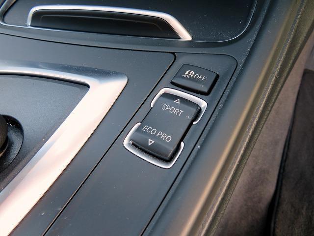 320d 後期 LEDライト 16AW PDC スマートキー 純正ナビ Bカメラ 純正ETC アクティブクルーズコントロール レーンディパーチャーウォーニング 認定中古車(23枚目)