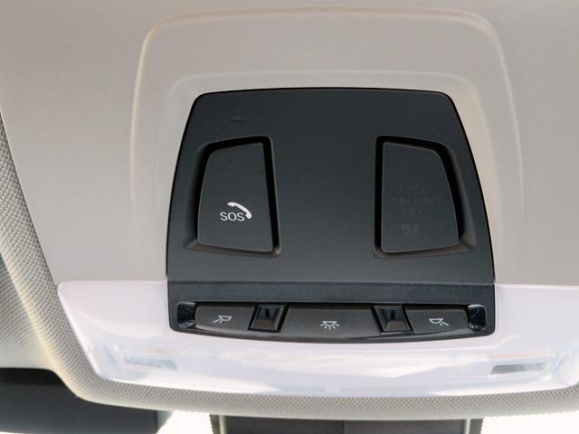 320d 後期 LEDライト 16AW PDC スマートキー 純正ナビ Bカメラ 純正ETC アクティブクルーズコントロール レーンディパーチャーウォーニング 認定中古車(31枚目)