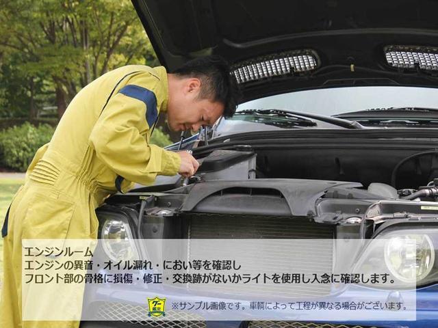 118d スタイル コンフォートPKG LEDヘッドライト 16AW パーキングサポートPKG リアPDC コンフォートアクセス 純正ナビ iDriveナビ リアビューカメラ アクティブクルーズ コントロール 認定中古車(49枚目)