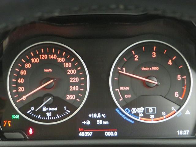 218dアクティブツアラー ラグジュアリー コンフォートPKG LEDヘッドライト 16AW パーキングサポートPKG リアPDC オートトランク コンフォートアクセス ブラウンレザー 純正ナビ リアビューカメラ HUD 純正ETC 認定中古車(10枚目)