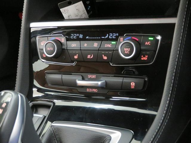 218dアクティブツアラー ラグジュアリー コンフォートPKG LEDヘッドライト 16AW パーキングサポートPKG リアPDC オートトランク コンフォートアクセス ブラウンレザー 純正ナビ リアビューカメラ HUD 純正ETC 認定中古車(14枚目)