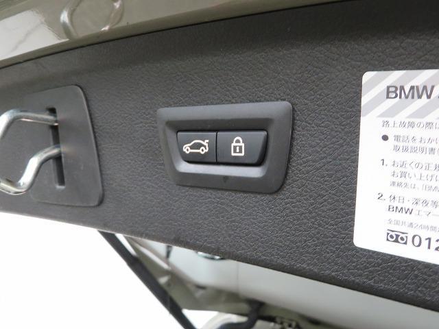 218dアクティブツアラー ラグジュアリー コンフォートPKG LEDヘッドライト 16AW パーキングサポートPKG リアPDC オートトランク コンフォートアクセス ブラウンレザー 純正ナビ リアビューカメラ HUD 純正ETC 認定中古車(19枚目)