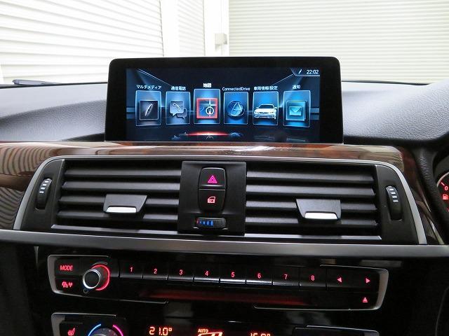 320iツーリング ラグジュアリー LEDヘッドライト 17AW リアPDC オートトランク レザーシート ブラックレザー 純正ナビ リアビューカメラ アクティブ クルーズ コントロール ストップ ゴー レーンチェンジ 認定中古車(8枚目)