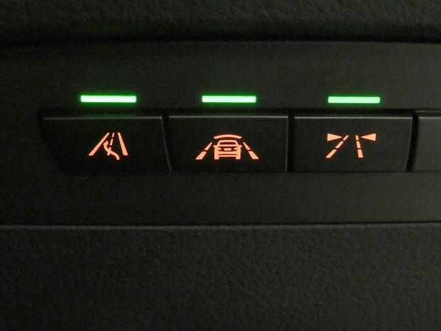 320iツーリング ラグジュアリー LEDヘッドライト 17AW リアPDC オートトランク レザーシート ブラックレザー 純正ナビ リアビューカメラ アクティブ クルーズ コントロール ストップ ゴー レーンチェンジ 認定中古車(14枚目)