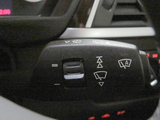 320iツーリング ラグジュアリー LEDヘッドライト 17AW リアPDC オートトランク レザーシート ブラックレザー 純正ナビ リアビューカメラ アクティブ クルーズ コントロール ストップ ゴー レーンチェンジ 認定中古車(15枚目)