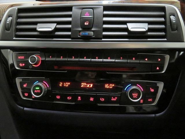 320iツーリング ラグジュアリー LEDヘッドライト 17AW リアPDC オートトランク レザーシート ブラックレザー 純正ナビ リアビューカメラ アクティブ クルーズ コントロール ストップ ゴー レーンチェンジ 認定中古車(19枚目)