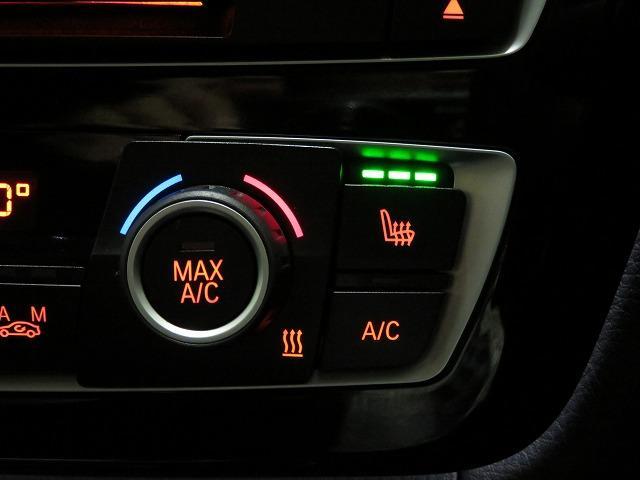 320iツーリング ラグジュアリー LEDヘッドライト 17AW リアPDC オートトランク レザーシート ブラックレザー 純正ナビ リアビューカメラ アクティブ クルーズ コントロール ストップ ゴー レーンチェンジ 認定中古車(20枚目)
